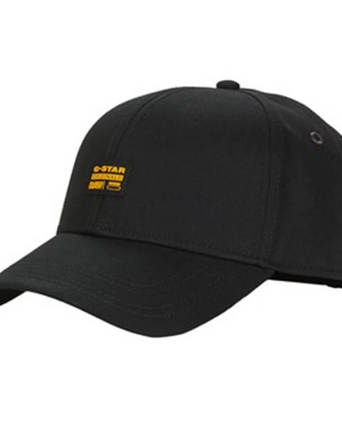 Čierna čiapka G-Star Raw